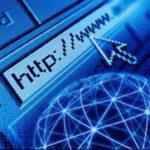 Escolas públicas do país vão receber internet