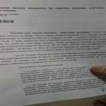 SURURU FORMADO  : PMDB vai ao TRE com advogado da executiva do PT para registrar candidatura na marra