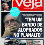 Como Lula deixou Collor mais rico