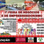"""1a. Feira de Negócios e de Empreendedorismo de Alagoa Grande"""