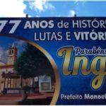 INGÁ COMEMORA SEUS 177 ANOS COM ATRAÇÕES CULTURAIS