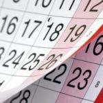 SÓ PARA OS PREGUIÇOSOS : Veja a lista de feriados nacionais e pontos facultativos em 2018