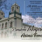 Parabéns Mogeiro: 56 anos de Emancipação Política.