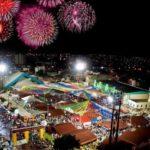 Programação completa do São João 2018 de Campina Grande é lançada; veja shows