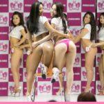 """AS CARAS SÃO AS MESMAS, MAS A BUNDAS..: Só orientais! """"Miss Bumbum"""" tem segunda edição no Japão"""
