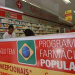 Michel Temer fecha farmácia popular em Itabaiana e São Miguel de Taipu