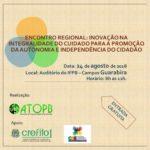 Mas o que é a Terapia Ocupacional? :  Na próxima sexta feira, dia 24 de agosto a Associação dos Terapeutas Ocupacionais da Paraíba estará realizando Ecncontro