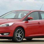 Fim da Carreira: Fiesta e Focus deixam de ser vendidos no Brasil