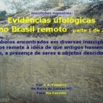 Os ETs estão entre nós! 10 lugares no Brasil para fazer turismo ufológico