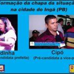 PREFEITO DO INGÁ LANÇA A CHAPA PARA LHE SUCEDER   (Carlão Melo)
