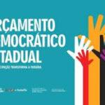 ORÇAMENTO DEMOCRÁTICO : A ferramenta mais democrática da Gestão Estadual na Paraíba (Video)