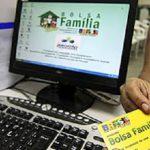Inscritos no Cadastro Único podem solicitar Microcrédito de R$ 300,00 a R$ 15.000,00 pelo Programa Progredir do Governo Federal