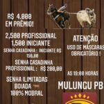 TROPA DE ELITE DO PARQUE PEDRO MIGUEL DIA 21 DE NOVEMBRO MULUNGU-PB